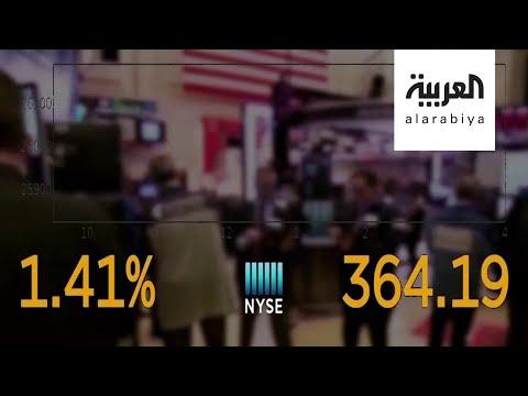 كيف تسجل الأسهم الأميركية ارتفاعا قياسيا رغم كورونا؟  - نشر قبل 11 ساعة