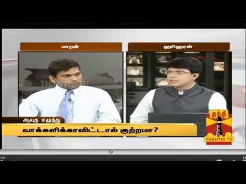 Compulsory Voting and Nota Elanthirumaran Periasamy in Discussion Panel Thanthi TV
