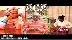 ERi-TV Drama Series: ጆርጆ - ክፋል 47 - Georgio (Part 47), April 26, 2020