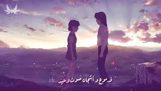 رابط الفلم بالوصف DarkWingz اغنية عربية نهاية فلم رحلة الى اغارثا