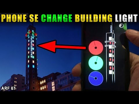 Swedish People Can Change Tower Light Color || ARF 67