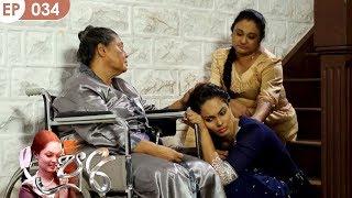 Poori | Episode 34 - (2018-11-24) | ITN Thumbnail