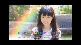 1st アルバム「Rainbow」収録曲を紹介するクロスフェード動画。 その第3...