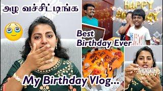 My Birthday Vlog 😍 | அழ வச்சிட்டீங்க 😭😭 | Birthday Gifts | Karthikha Channel Vlog