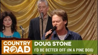 Doug Stone sings