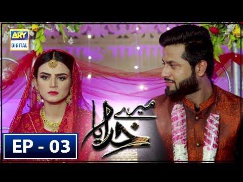 Mere Khudaya Episode 3 - 7th July 2018 - ARY Digital Drama