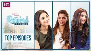 Sanam Saeed | Hira Mani | Hina Altaf | Most Loved Episodes | Rewind With Samina Peerzada