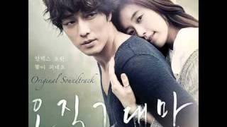 Only You (오직 그대만) OST _ Alex & Horan - Flowers come into blossom