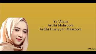 Download Sabyan - Atouna El Toufoole (Lyrics)