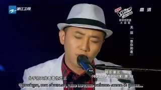 Download Lagu GUAN Zhe - In the Night When I Miss You (рус. саб) mp3