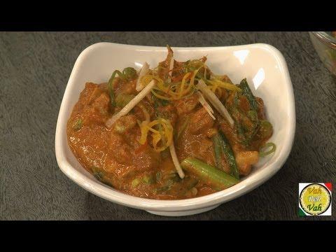 Mushroom Peas and Spring Onion Curry - By Vahchef @ vahrehvah.com