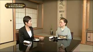 20120401BS12 トーク・ロック 06 菅 伸子×辻元清美