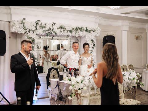 Современная, весёлая свадьба. Ведущий Алексей Сорокин. Хороший ведущий на свадьбу в Тольятти