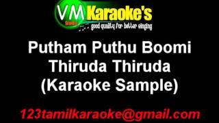 Thiruda Thiruda Karaoke Putham Puthu Boomi