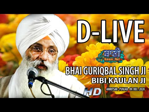 D-Live-Bhai-Guriqbal-Singh-Ji-Bibi-Kaulan-Ji-From-Amritsar-Punjab-9-Dec-2020
