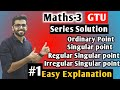 Series Solution of Differential Equation in Hindi | Ordinary Point | Singular Point | ISP | RSP |#1