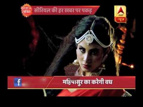 Naagin 2: Mouni Roy aka Shivangi to fight Mahishasur thumbnail
