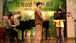 2007 New Praise Festival in China (Beijing, Shanghai) + a bit of NY