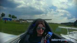 Полет на планере Twin Astir с элементами сложного пилотажа