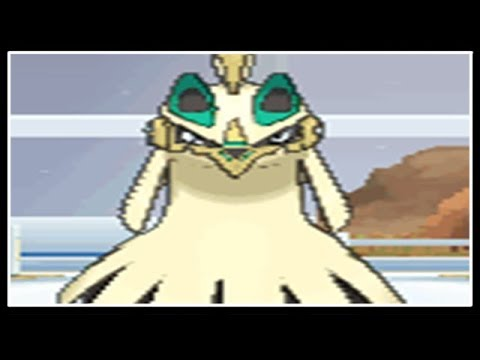 SHINY SILVALLY GIVEAWAY (HOLDING GOLD BOTTLE CAP) + BATTLE ME!