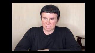 Кашпировский Сеанс похудения и многое другое Москва 10 06 2020г