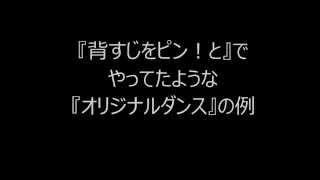 ジャンプ連載の競技ダンス漫画『背すじをピン!と ~鹿高競技ダンス部へ...