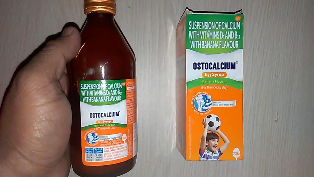 Suspension of calcium with vitamin d3 and b12