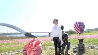 相戀十年 陶晶瑩&李李仁〈讓愛情維持心跳〉MV拍攝花絮