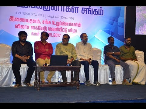 Association of Cine and TV Art Directors of Southern India Web Site Launch Exclusive Videos