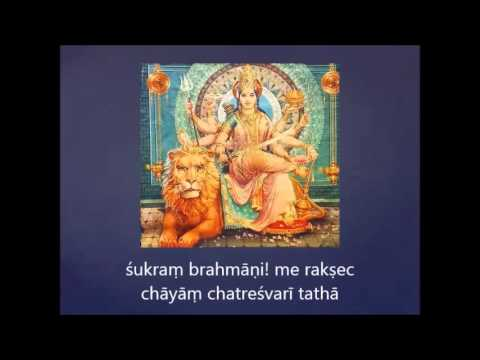 Durga Kavach With English Subtitles/Lyrics for Full Protection