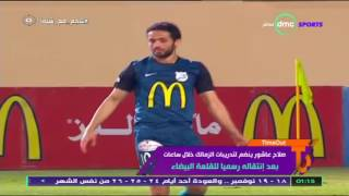 time out - أخر تطورات مشاكل وأزمات الزمالك وتصريحات إيناسيو ومرتضى منصور