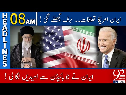 Iran-US relations began to improve | Headlines | 08:00 AM | 23 January 2021 | 92NewsHD