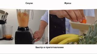 Как приготовить смузи, и почему это полезней фрешей. интернет-магазин ТЕХНОФУД