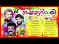 Naranga mittayi | Saleem kodathoor new video | Shafi kollam | Taju | Essaar media