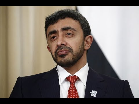عبد الله بن زايد لابد من ضم دول المنطقة للإتفاق النووي  - نشر قبل 4 ساعة