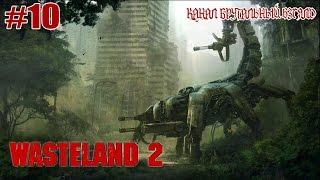 Wasteland 2 - #10 - Спасение утопаюшего
