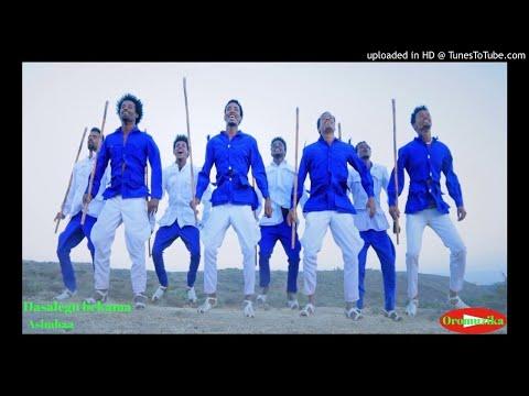 New 2018 oromo music dasalegn bekama Asimba Lyrics