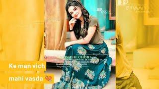 Man Vich Mahi Vasda 💘 || Chan Chariya ❤ || Female Version || Girly Status || AndroLyrics