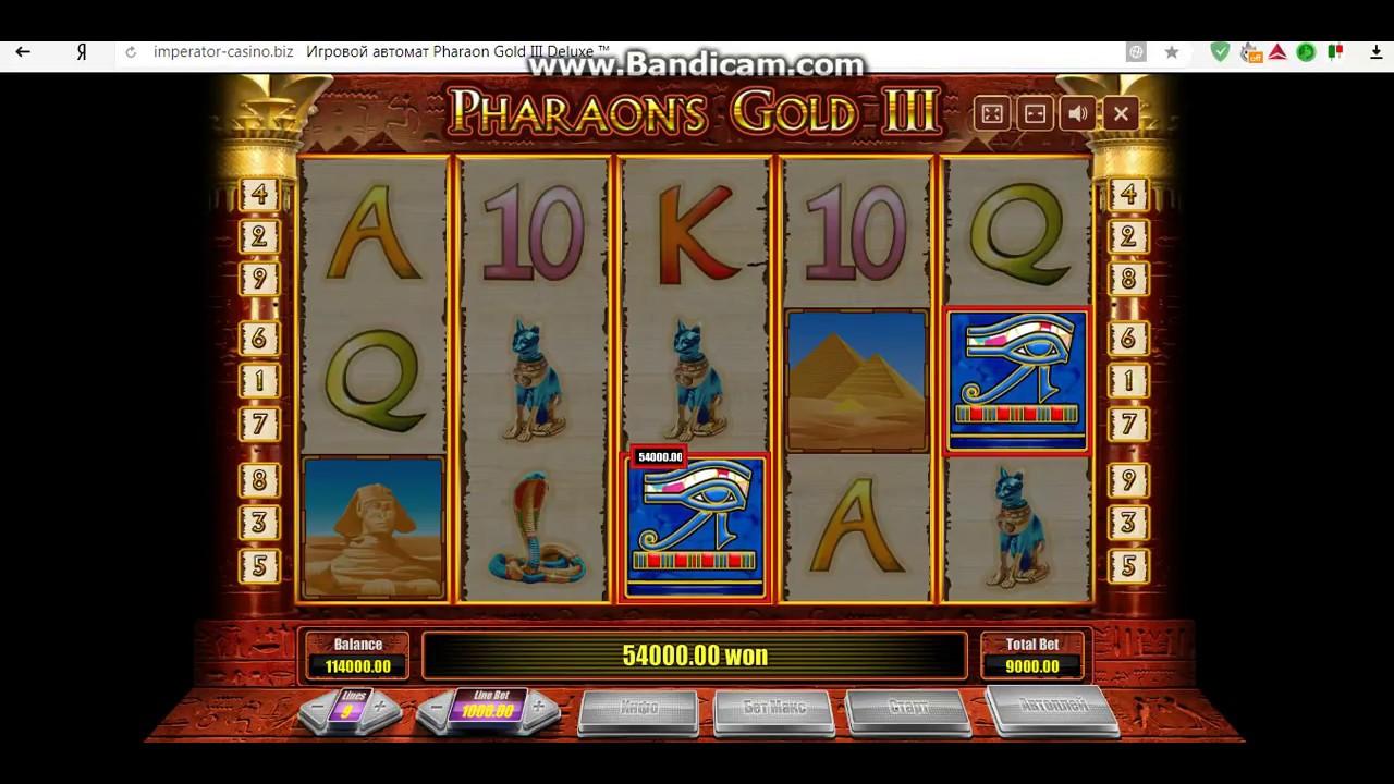 casino imperator play market