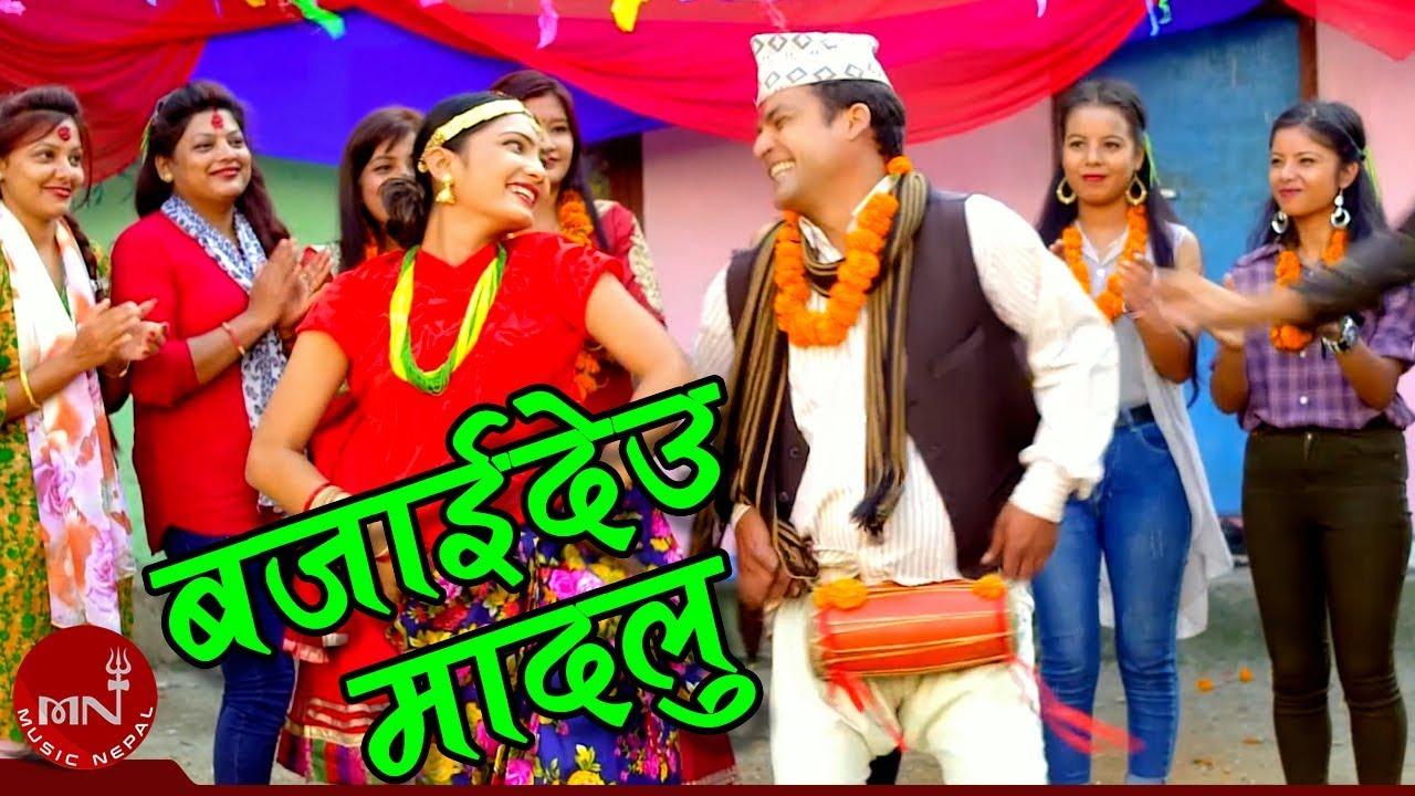 New Dashain/Tihar Song 2075/2018 | Bajaideu Madalu - Nabaraj Ghorasaini,Gita Devi & Santosh Giri