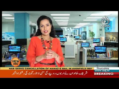 View 360 | 10 September 2020 | Aaj News | AU1I
