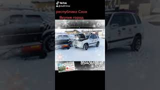 тех помощь на дороге республика Саха Якутия
