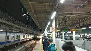 185系踊り子56号ラストラン東京駅発車シーン