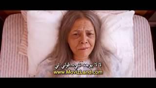 فلم رعب تركي جديد رووووعة 2016 مترجم Herror Movie