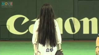 貞子が始球式に登場、ノーバウンドでミットに届くも力尽きてダウン thumbnail