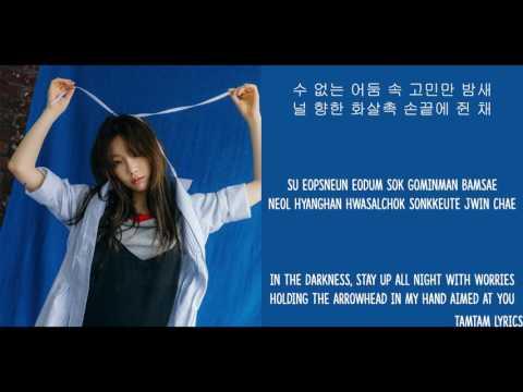 Free Download Eraser - Taeyeon Lyrcs [han,rom,eng] Mp3 dan Mp4