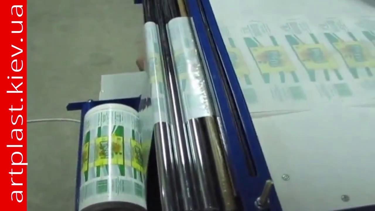 Полиэтиленовые мешки производства