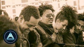 Asmerom Abraham - Meteabeyti | መተዓብይቲ - New Eritrean Music 2018