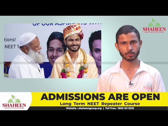 An inspiring story of Mohammed Anas from Uttar Pradesh who secured MBBS seat in his 6th NEET attempt