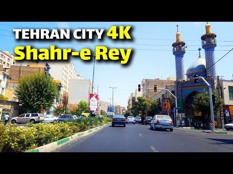 TEHRAN 4K - Imam Hossein Street | تهران خیابان امام حسین شهرری